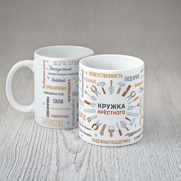 Balta krusttēvakrūze ar krāsainiem tekstiem krievu valodā