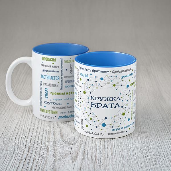 Balta brāļa krūze ar krāsainiem tekstiem krievu valodā