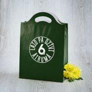 Dāvanu maisiņš, 210x310x100mm, ar tekstu - Lai pa dzīvi 6. ātrumā