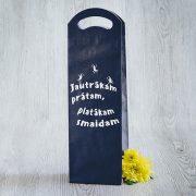 Dāvanu maisiņš, 380x120x85mm, ar tekstu - Jautrākam prātam, platākam smaidam