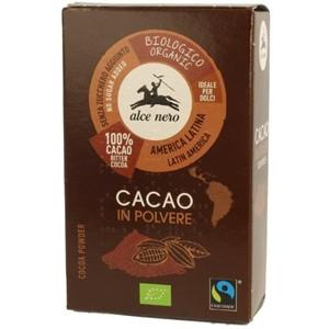 Kakao pulveris, 75g