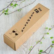 """Dāvanu kaste, """"Šis ir jānosvin"""", (85x85x328mm)"""