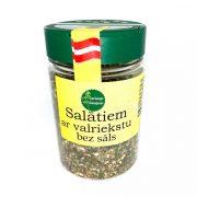 Garšaugu maisijumi, salātiem ar valriekstu bez sāls, caurspīdīgā iepakojumā ar dzeltenu etiķeti, 50g