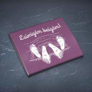 Prezervatīvs, dadzis, ar attēlotu tekstu - Laimīgām beigām