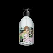 Purenn trauku mazgājamais līdzeklis ar mellenēm un laimu 500ml baltā pudelē ar raibu etiķeti