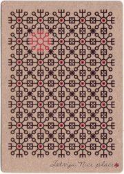 """Kartīte, """"Ornamenti. Saule"""""""