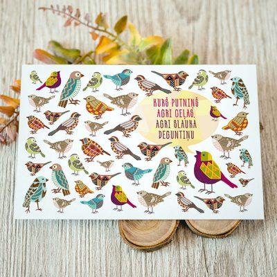 Viendaļīga kartīte ar krāsainu apdruku, ar putniem un tekstu: Kurš putniņš agri ceļas..