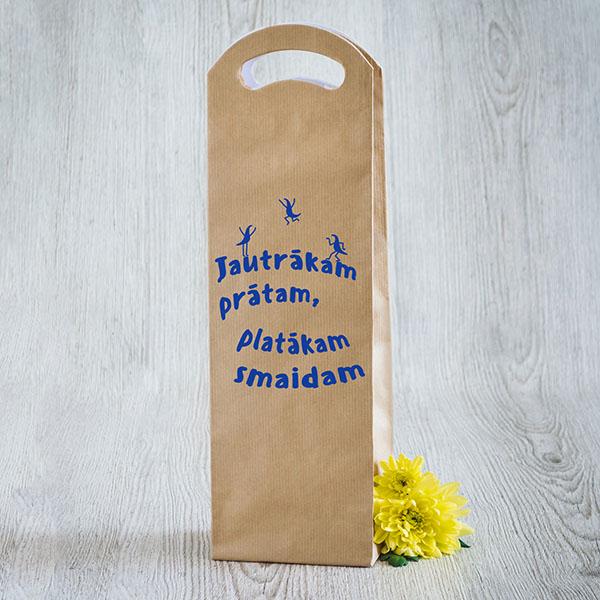 Gaišs dāvanu maisiņš ar zilu apdruku ar tekstu Jautrākam prātam