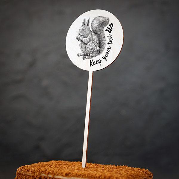 """Dekoratīvs kūku dekors ar vāveres zīmējumu un tekstu: """"Keep your tail up"""""""