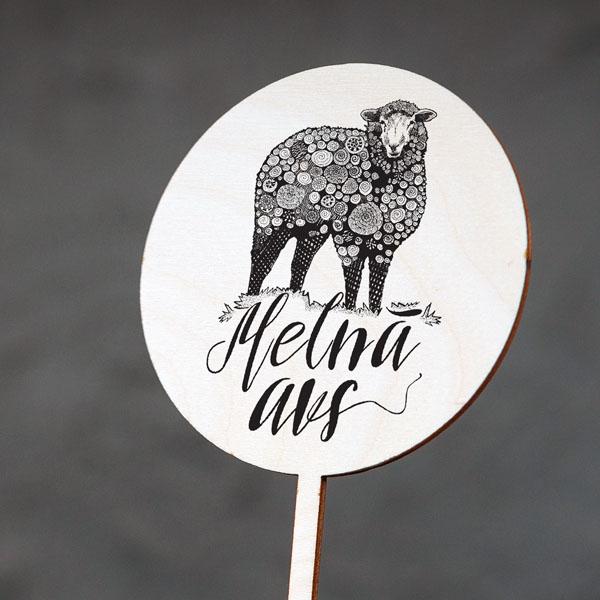 """Dekoratīvs kūku dekors ar aitas zīmējumu un tekstu: """"Melnā avs"""""""