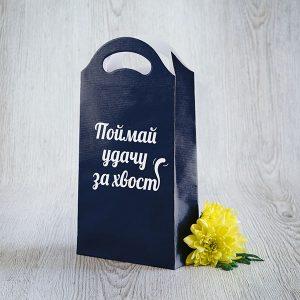 """Dāvanu maisiņš ar tekstu krievu valodā: """"Noķer veiksmi aiz astes"""""""