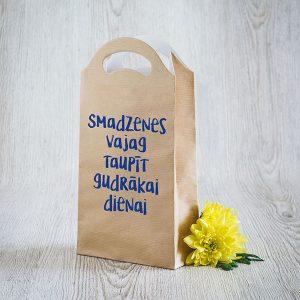 """Dāvanu maisiņš ar tekstu: """"Smadzenes vajag taupīt gudrākai dienai"""""""